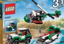 Đồ chơi Lego Creator Adventure Vehicles 31037- Xe địa hình