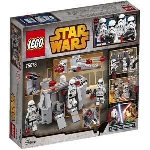 đồ chơi Lego Star Wars 75078 - Xe vận chuyển quân đội Hoàng gia
